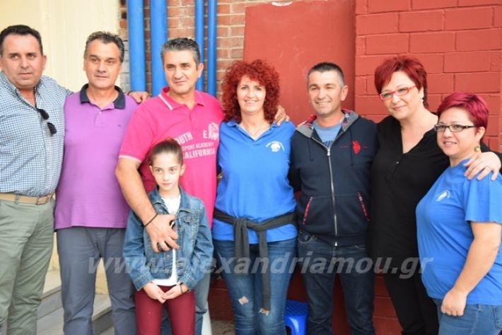 alexandriamou.gr_estiaagiasmos19011