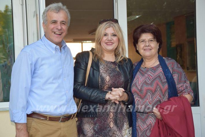 alexandriamou.gr_estiaagiasmos19015
