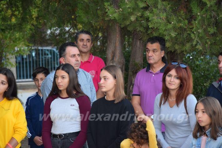 alexandriamou.gr_estiaagiasmos19049