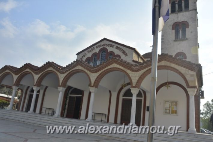 alexandriamou_estieslazarines2019001