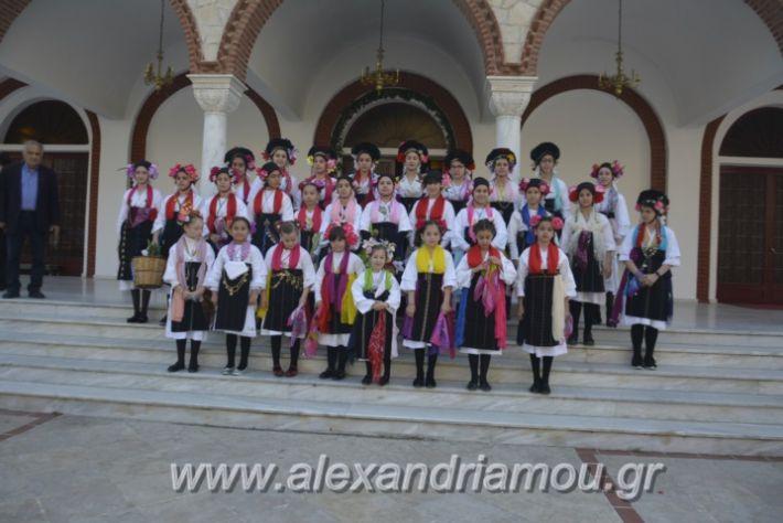 alexandriamou_estieslazarines2019003
