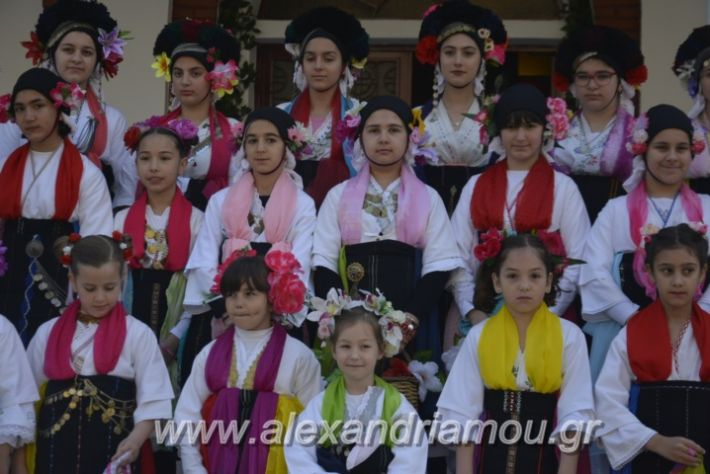 alexandriamou_estieslazarines2019005