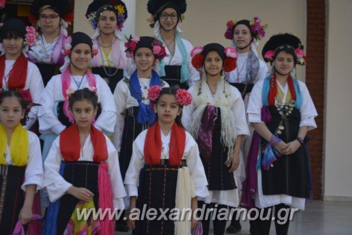 alexandriamou_estieslazarines2019006