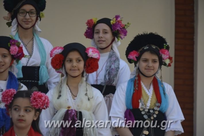 alexandriamou_estieslazarines2019007