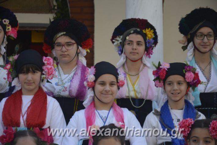 alexandriamou_estieslazarines2019008