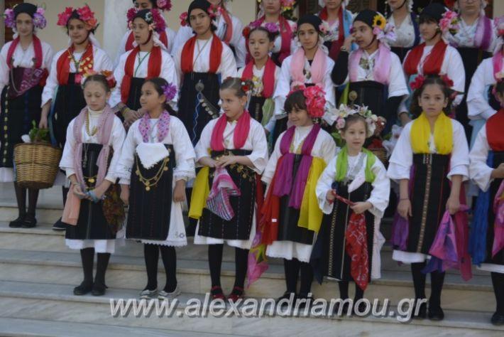 alexandriamou_estieslazarines2019012