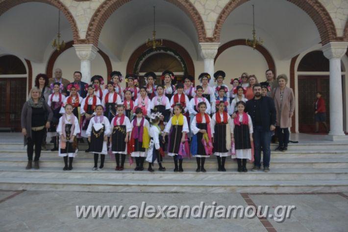 alexandriamou_estieslazarines2019015
