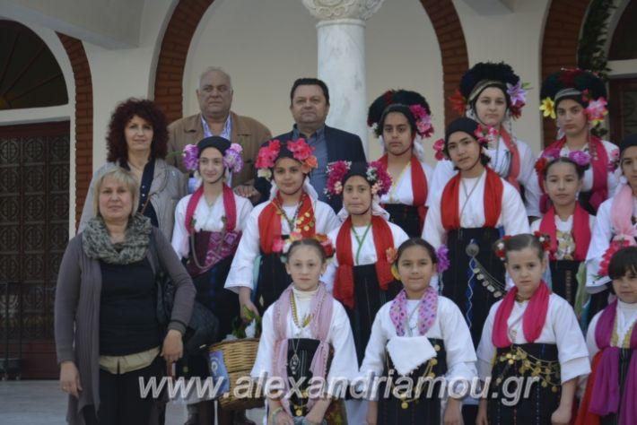 alexandriamou_estieslazarines2019018