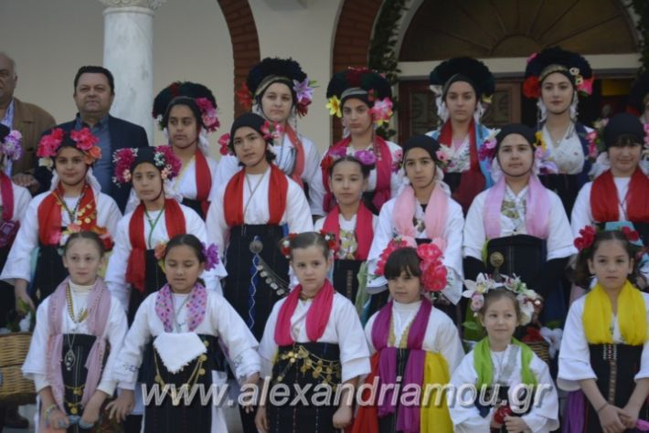 alexandriamou_estieslazarines2019019