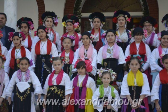 alexandriamou_estieslazarines2019020