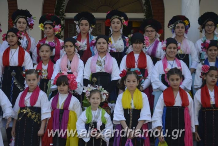 alexandriamou_estieslazarines2019021