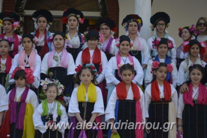 alexandriamou_estieslazarines2019022