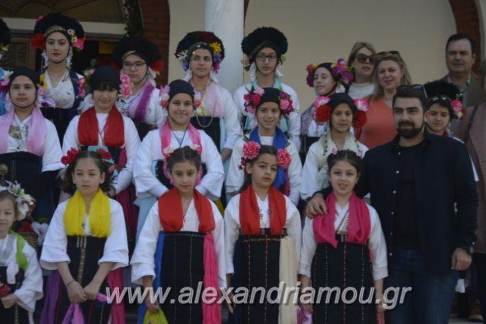 alexandriamou_estieslazarines2019023