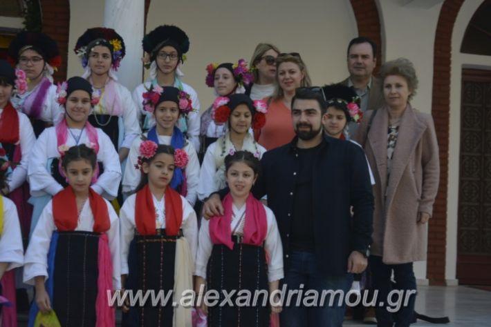 alexandriamou_estieslazarines2019024