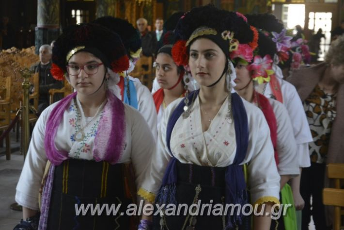 alexandriamou_estieslazarines2019029