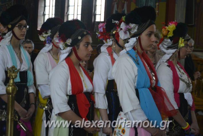 alexandriamou_estieslazarines2019033