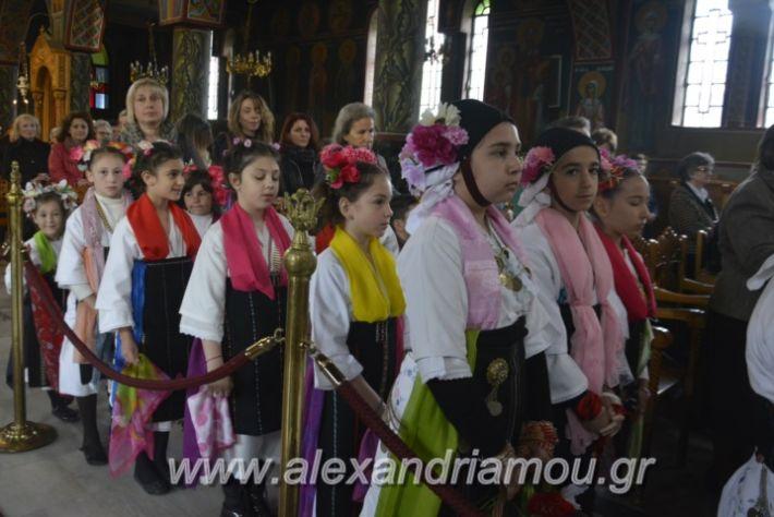 alexandriamou_estieslazarines2019036