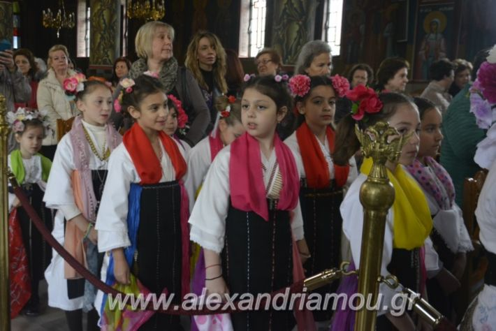 alexandriamou_estieslazarines2019037