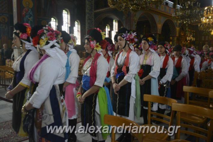 alexandriamou_estieslazarines2019040