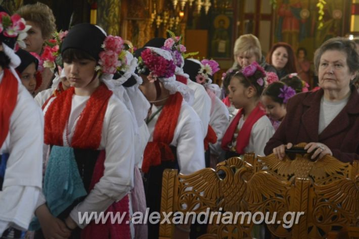 alexandriamou_estieslazarines2019041