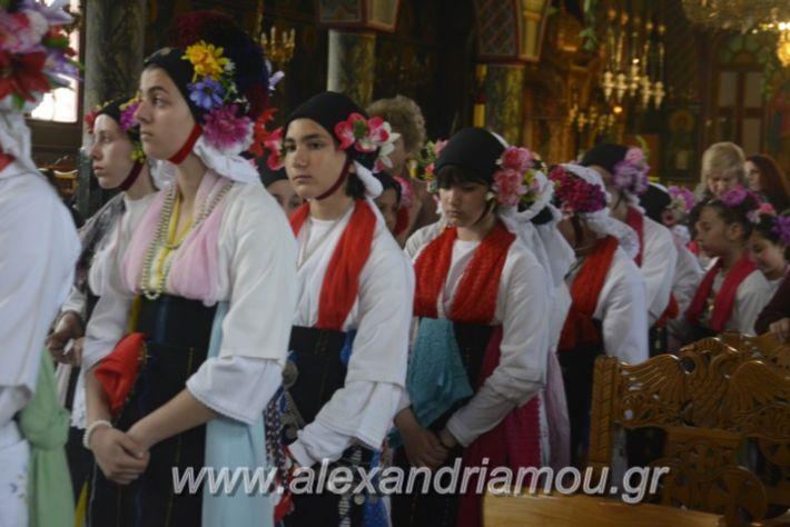 alexandriamou_estieslazarines2019042