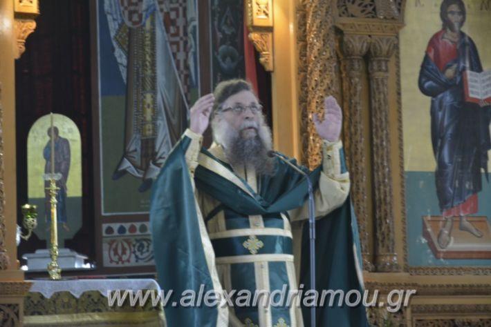 alexandriamou_estieslazarines2019044
