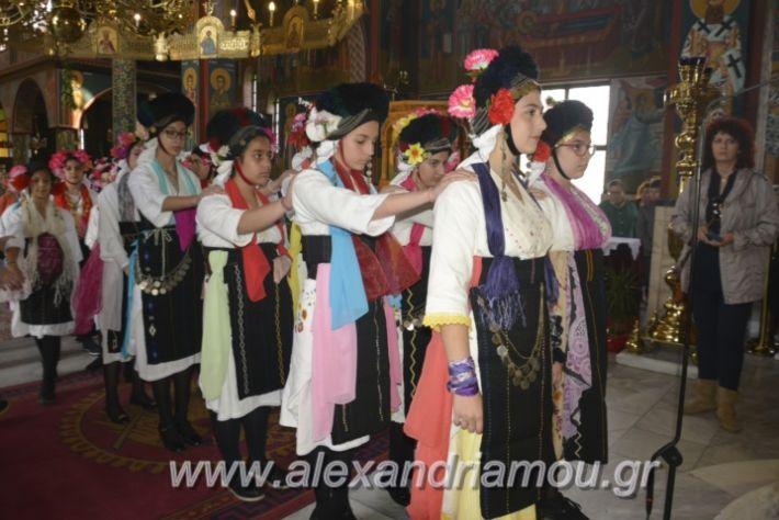 alexandriamou_estieslazarines2019046