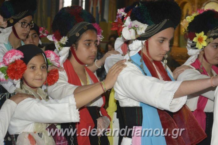 alexandriamou_estieslazarines2019050