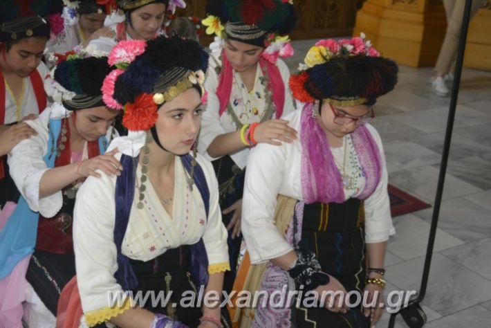 alexandriamou_estieslazarines2019067
