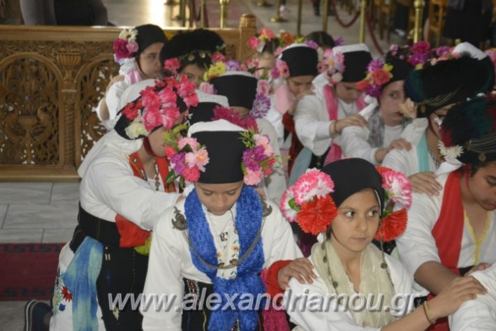alexandriamou_estieslazarines2019068