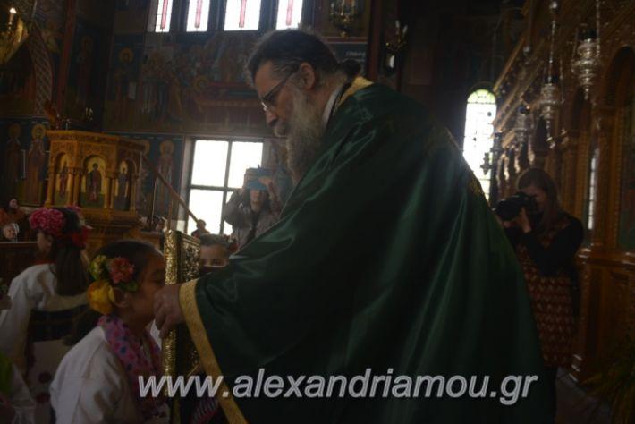 alexandriamou_estieslazarines2019089
