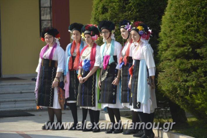 alexandriamou_estieslazarines2019091