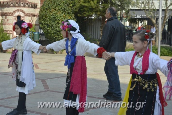 alexandriamou_estieslazarines2019097