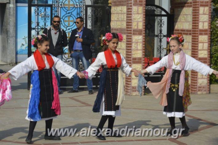 alexandriamou_estieslazarines2019098