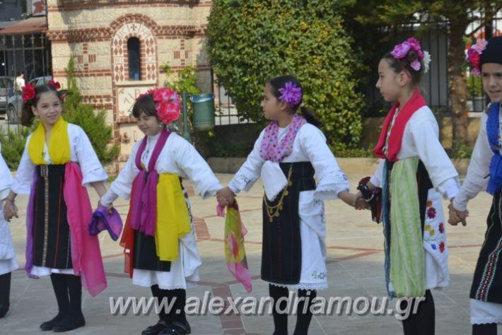 alexandriamou_estieslazarines2019103