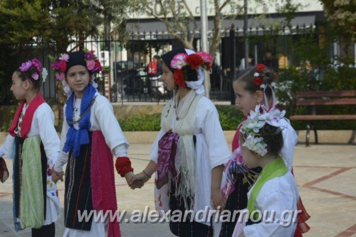 alexandriamou_estieslazarines2019104