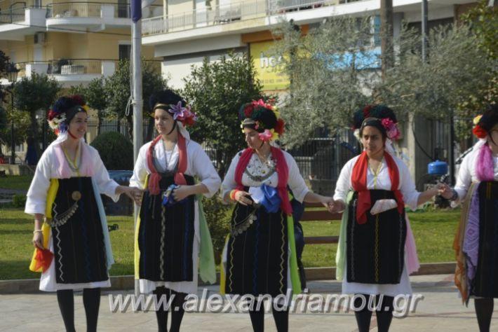 alexandriamou_estieslazarines2019107