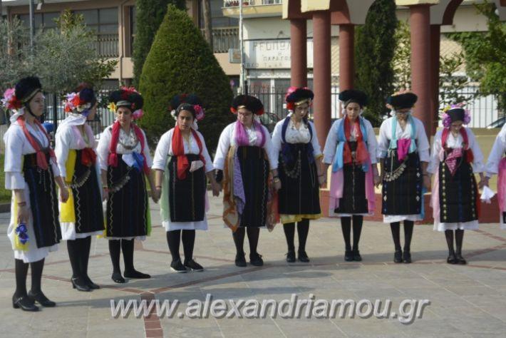 alexandriamou_estieslazarines2019108