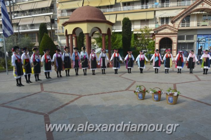 alexandriamou_estieslazarines2019109
