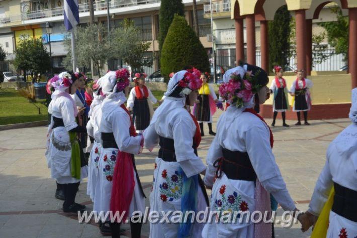 alexandriamou_estieslazarines2019112