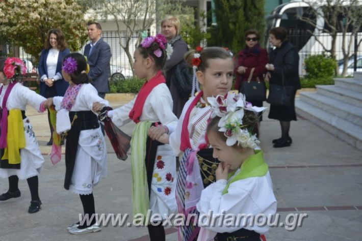 alexandriamou_estieslazarines2019114