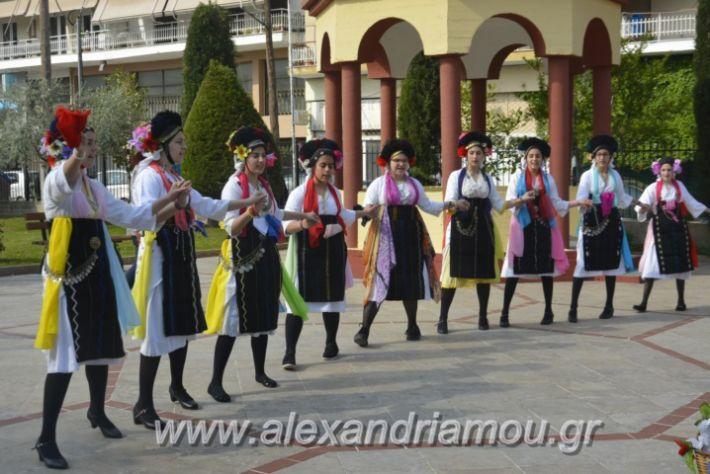 alexandriamou_estieslazarines2019115
