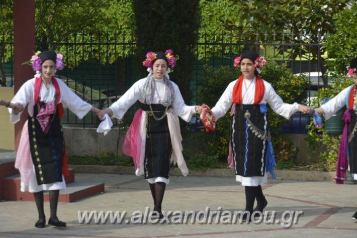 alexandriamou_estieslazarines2019117