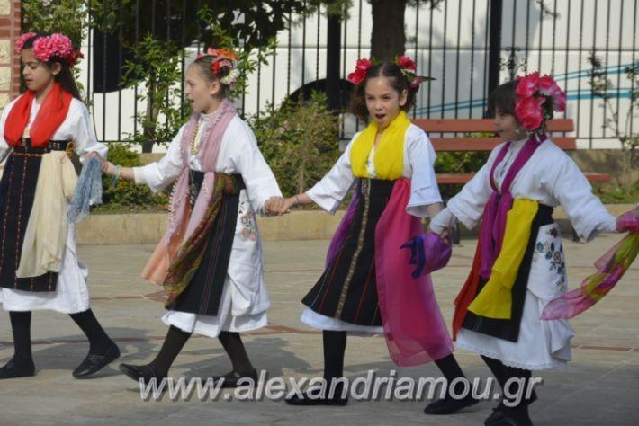 alexandriamou_estieslazarines2019122