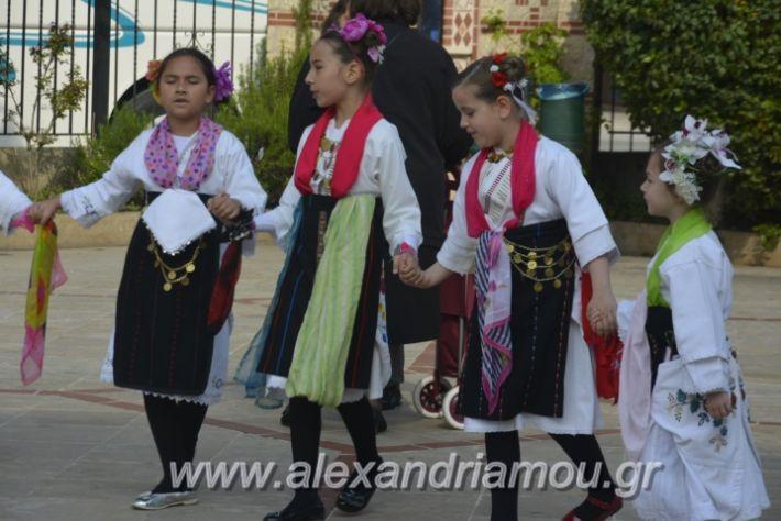 alexandriamou_estieslazarines2019123