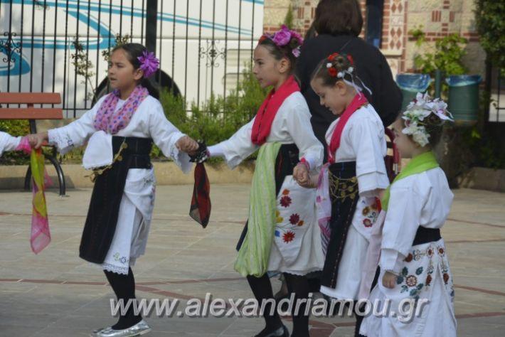 alexandriamou_estieslazarines2019124