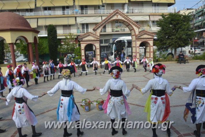 alexandriamou_estieslazarines2019125