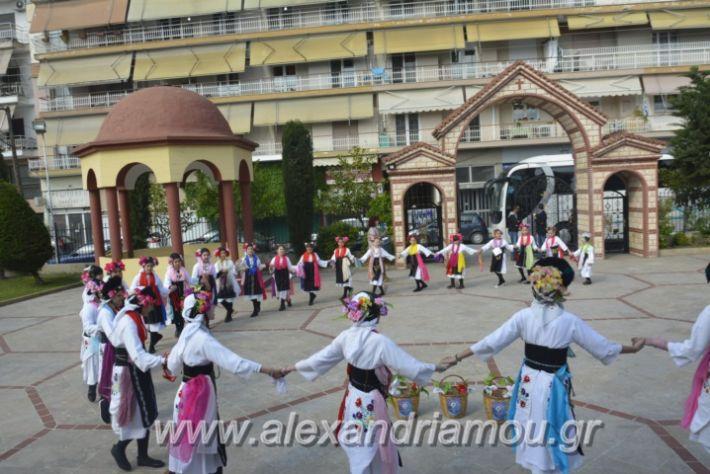 alexandriamou_estieslazarines2019126