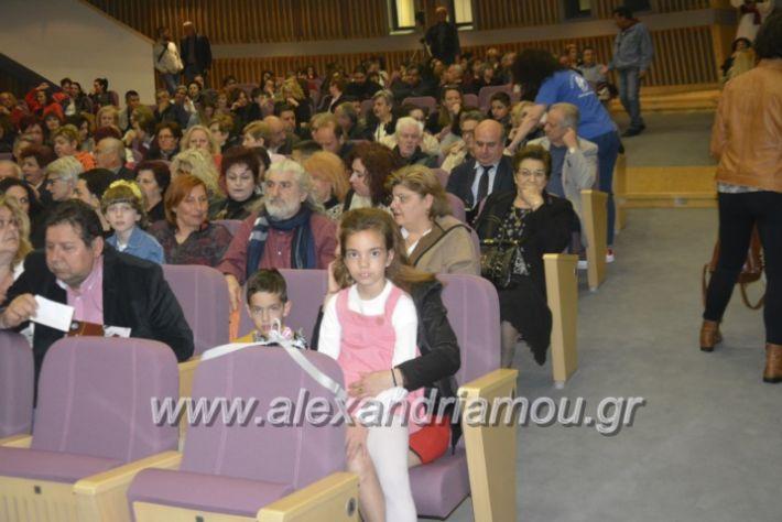 alexandriamou_estia8.5.19002