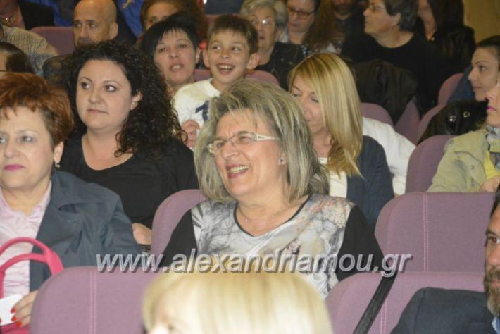 alexandriamou_estia8.5.19005
